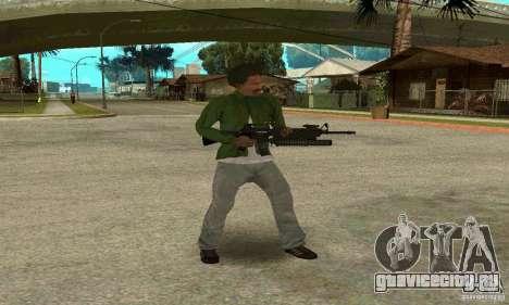 M16A4 + M203 для GTA San Andreas четвёртый скриншот