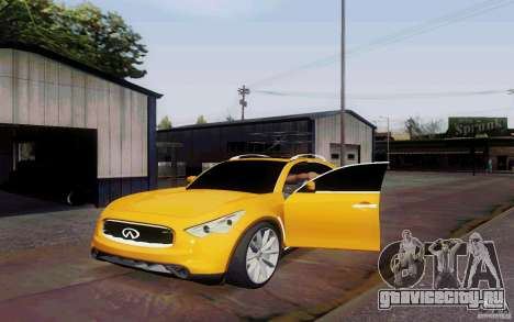 Alarme Mod v4.5 для GTA San Andreas второй скриншот