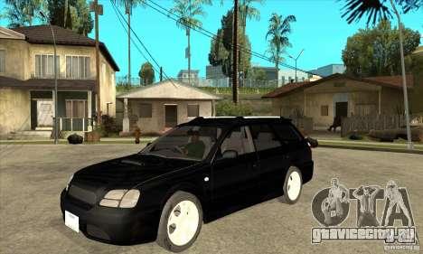 Subaru Legacy Station Wagon для GTA San Andreas