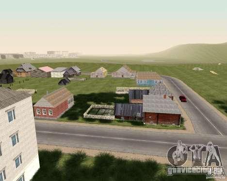Посёлок Простоквасино для КР для GTA San Andreas