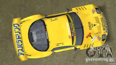 Mazda Re-Amemiya RX7 FD3S Super GT для GTA Vice City вид сзади