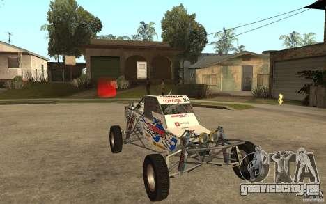 CORR Super Buggy 2 (Hawley) для GTA San Andreas вид сзади