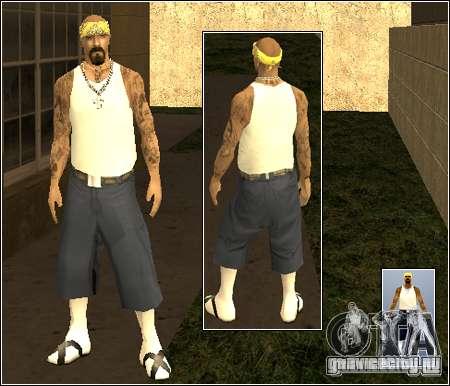 Скин пак Getto для GTA San Andreas четвёртый скриншот