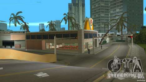 Burgerking-MOD для GTA Vice City третий скриншот