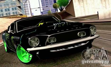 Shelby GT500 Monster Drift для GTA San Andreas