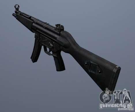 MP5 для GTA San Andreas второй скриншот