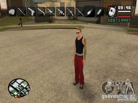 Иконки при смене оружия для GTA San Andreas восьмой скриншот