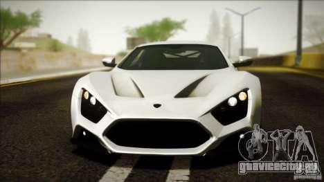 Solid ENB v7.0 для GTA San Andreas пятый скриншот