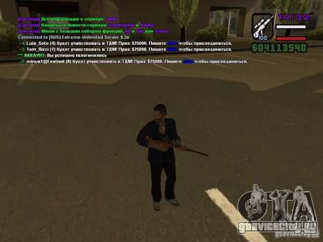 SA-MP 0.3x Client для GTA San Andreas четвёртый скриншот