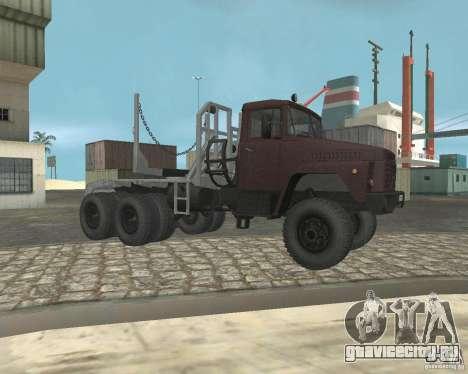 КрАЗ-255 Лесовоз для GTA San Andreas вид справа
