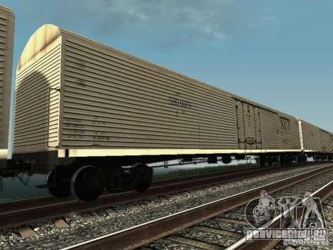 Изотермический вагон ХСТ для GTA San Andreas
