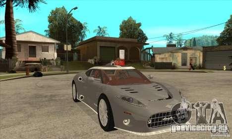 Spyker C8 Aileron для GTA San Andreas вид сзади