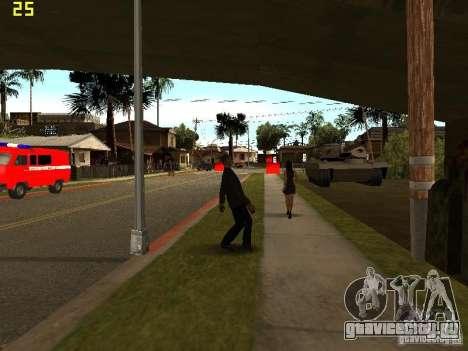 Drunk People Mod для GTA San Andreas третий скриншот
