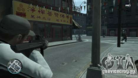AUG-A3 для GTA 4 четвёртый скриншот