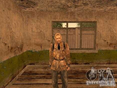 Скин Шрама из Сталкера для GTA San Andreas второй скриншот