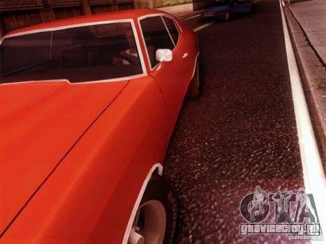 Chevy Chevelle SS 1970 для GTA San Andreas вид справа