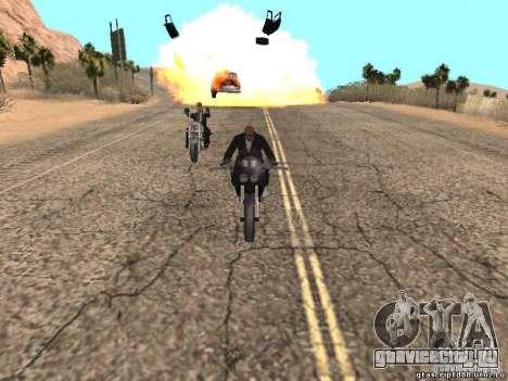 Бомбы для GTA San Andreas восьмой скриншот