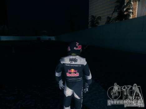 Race Ped Pack для GTA San Andreas одинадцатый скриншот