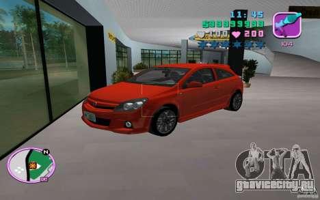 Opel Astra OPC 2006 для GTA Vice City вид сзади