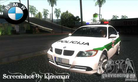 BMW 330 E90 Policija для GTA San Andreas