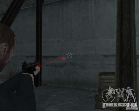 Flashlight for Weapons v 2.0 для GTA 4 третий скриншот
