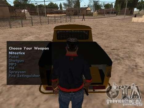 Оружие в багажнике для GTA San Andreas второй скриншот