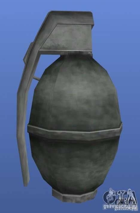 Grenade N.B для GTA 4 второй скриншот