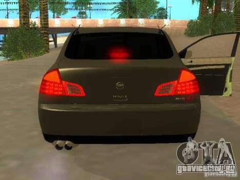 Nissan Skyline 300 GT для GTA San Andreas вид справа