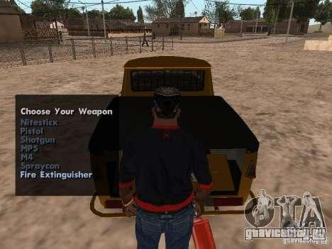 Оружие в багажнике для GTA San Andreas третий скриншот