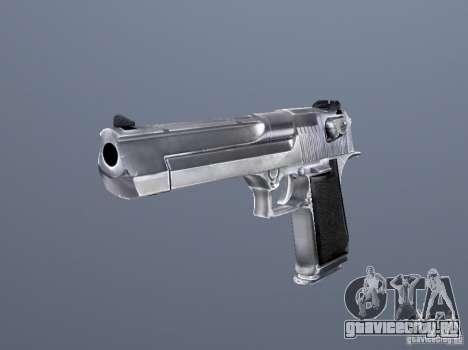Grims weapon pack3 для GTA San Andreas пятый скриншот