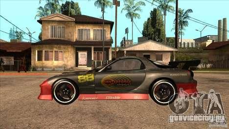 Mazda RX7 Tuned для GTA San Andreas вид слева