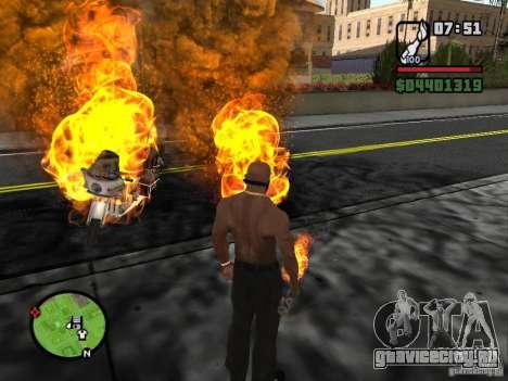 Молотов - Казаки для GTA San Andreas четвёртый скриншот