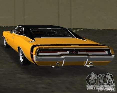 Dodge Charger RT 1969 для GTA Vice City вид сзади слева