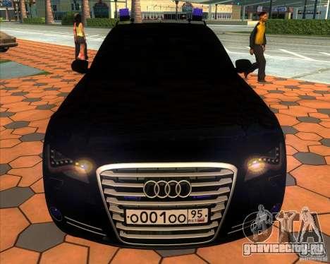 Audi A8 2010 v2.0 для GTA San Andreas вид сверху