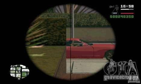 КСВК (СВН-98) для GTA San Andreas третий скриншот