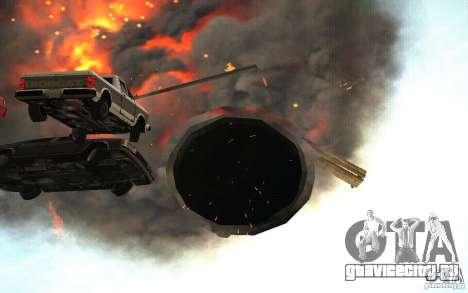 Чёрная дыра для GTA San Andreas пятый скриншот