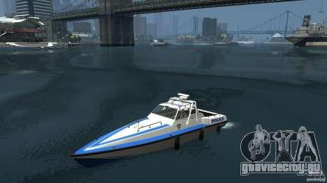 NYPD Predator для GTA 4