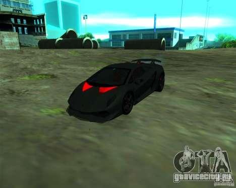 Lamborghini Sesto Elemento 2011 для GTA San Andreas вид слева