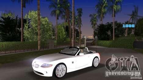 BMW Z4 2004 для GTA Vice City
