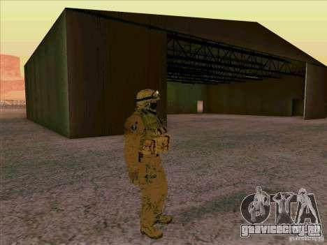 Американский Morpeh для GTA San Andreas третий скриншот