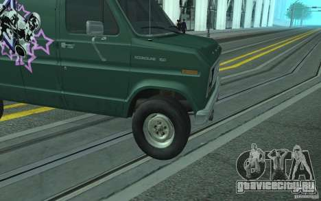 Ford E-150 Short Version v3 для GTA San Andreas вид изнутри