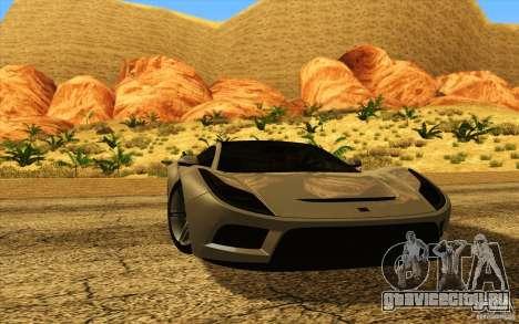 ENBSeries HD для GTA San Andreas третий скриншот
