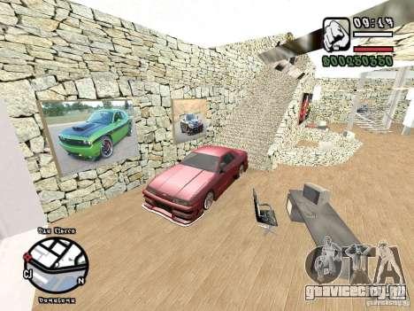 Dodge Salon для GTA San Andreas четвёртый скриншот