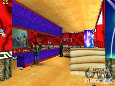 New Bar Ganton v.1.0 для GTA San Andreas третий скриншот