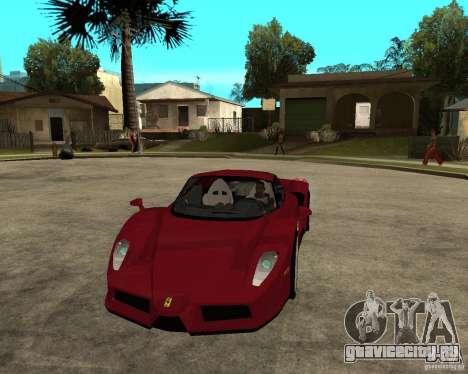 Ferrari ENZO 2003 v.2 final для GTA San Andreas вид сзади