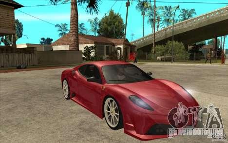 Ferrari F430 Scuderia для GTA San Andreas вид сзади