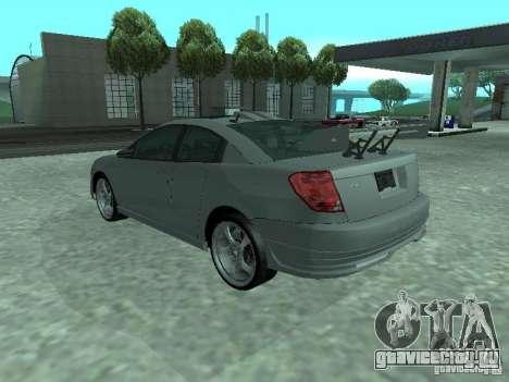 Saturn Ion Quad Coupe 2004 для GTA San Andreas двигатель
