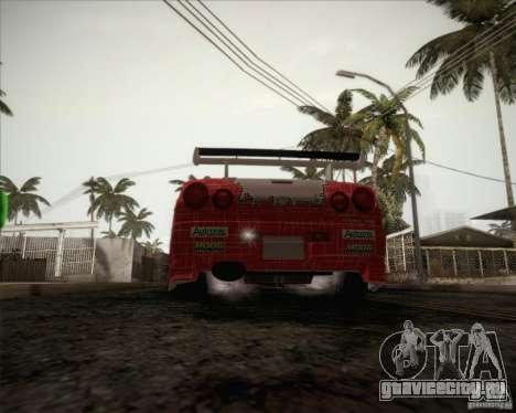 Nissan Skyline Z-Tune v2.0 для GTA San Andreas вид снизу