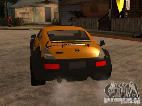 Nissan 350Z для GTA San Andreas вид сзади