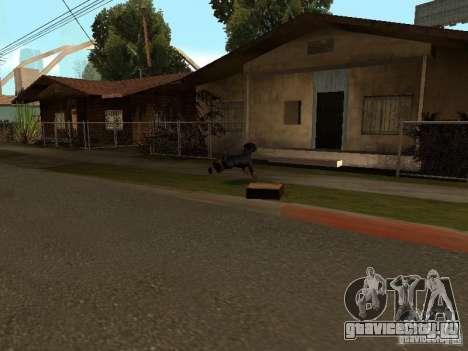 Животные для GTA San Andreas шестой скриншот